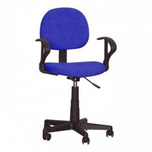 Scaun de birou, albastru,...